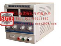直流電源 WYJ-5A30V DC