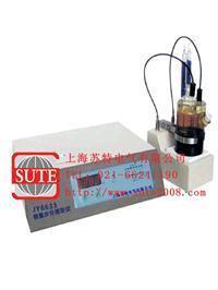 JY6633微量水分测定仪  JY6633