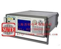 HSX3050三相程控電源 HSX3050