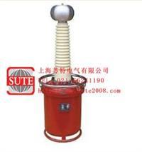 YDQ-5KVA/50KV充气式试验变压器  YDQ-5KVA/50KV