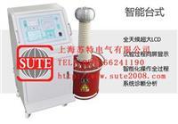 YDQ充气式试验变压器  YDQ