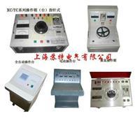 TCW试验变压器专用控制台 TCW