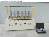 ST2808型辅助绝缘工具试验装置 ST2808型