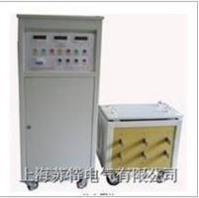 SLQ-82系列工频大电流发生器 SLQ-82系列
