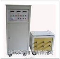SLQ-82系列大电流测试设备 SLQ-82系列