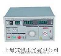 耐压试验仪ZHZ8 ZHZ8