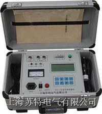便携式动平衡测量仪 PHY
