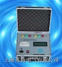 电参数综合测试仪  BDS
