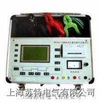 变压器有载开关参数测试仪 BYKC-2000