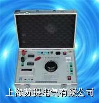 互感器综合测试仪 HGY