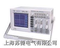 YB54100数字存储示波器