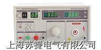 DF2670A耐电压测试仪 DF2670A