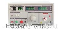 DF2671A 交直流耐电压测试仪 DF2671A