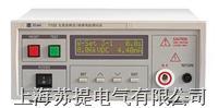 DF7110 程控耐电压测试仪  DF7110