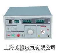ZHZ8 耐压测试仪 ZHZ8