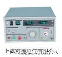 ZHZ8耐电压测试仪 (0-5000V)