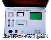 真空開關真空度測試儀/ZKD-III ZKD-III