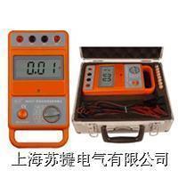 等電位連接電阻測量儀  KD2531T