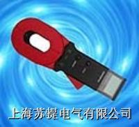 ETCR2OOO/钳形接地电阻测试仪 ETCR2OOO