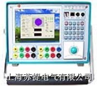 三相电压三相电流微机继电保护测试仪 KJ660