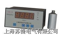 XZK-1 振動監控儀 XZK-1