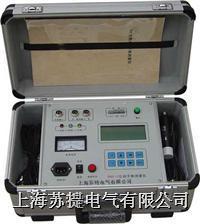 PHY\便携式动平衡测量仪 PHY