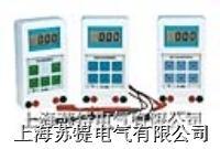 SMHG-6800/電機故障診斷儀