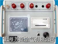 JG602型发电机转子交流阻抗测试仪 JG602型