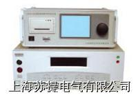 ST变频接地特性测试系统 ST
