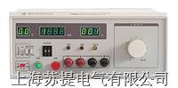 DF2667通用型接地電阻測試儀 DF2667