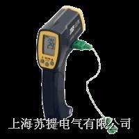 TES-1326 / 1327 /1327K  紅外線溫度計