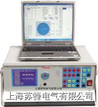 繼電器保護綜合測試系統KJ660型