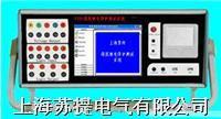 微機繼電保護測試系統SHHS-6600 SHHS-6600