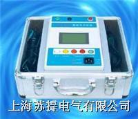 ZOB-10kv-智能型兆欧表 ZOB-10kv