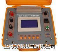 ST2531T等电位连接电阻测量仪  ST2531T