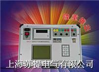 GKC-F型/高压开关机械特性测试仪 GKC-F型