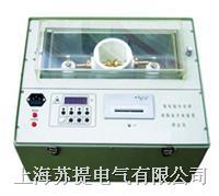 STJC-II絕緣油測試儀