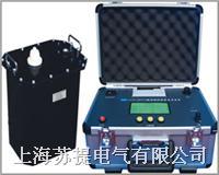 VLG 程控超低频高压发生器