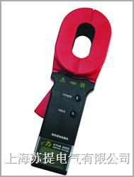 ETCR2000钳形接地电阻测试仪