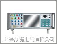 ST-802微机继电保护测试仪