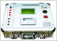 YDB-II 变压器变比全自动测试仪