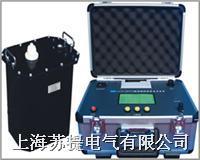 VLF0.1HZ超低频高压发生器
