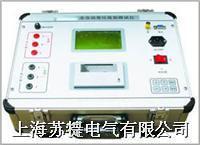 变压器变比测试仪厂家