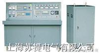 变压器综合特性测试台