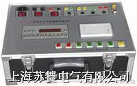 高压开关机械特性测试仪使用说明