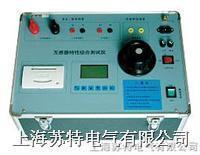 電壓互感器測試儀資料  bzc