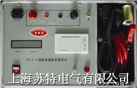 高精度回路电阻测试仪资料 JD