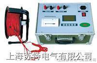 接地導通直流電阻測試儀 ST