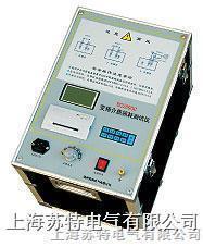 异频介损测试仪  st