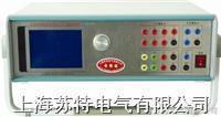 重点研制微機繼電保護測試儀 KJ660